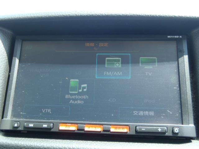 日産 NV350キャラバンバン 5TH-DX ディーゼル車 10月お買得車
