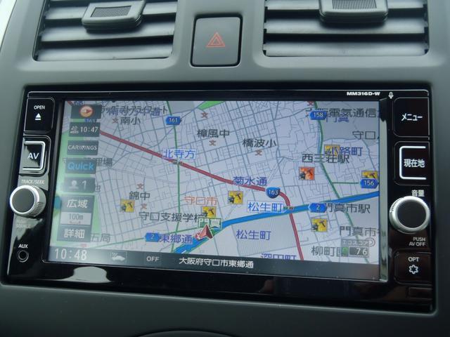 日産 マーチ S ナビ ETC 10月お買得車