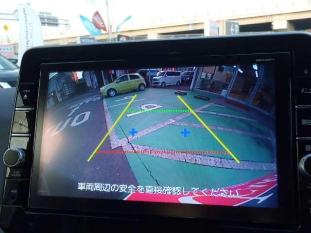 ハイウェイスター X 衝突軽減ブレーキ 車線逸脱警報 踏み間違い防止 9インチメモリーナビゲーション 地デジフルセグTV バックカメラ LEDライト オートライト 14インチアルミホイール ETC インテリジェントキー(6枚目)
