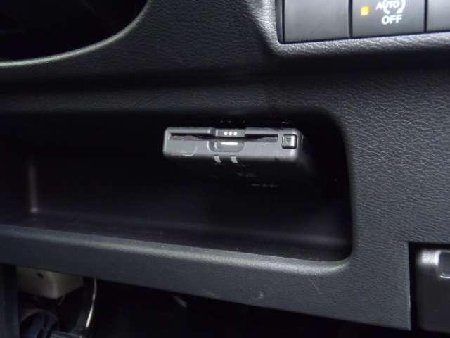 ハイウェイスター X 衝突軽減ブレーキ 車線逸脱警報 踏み間違い防止 9インチメモリーナビゲーション 地デジフルセグTV バックカメラ LEDライト オートライト 14インチアルミホイール ETC インテリジェントキー(7枚目)