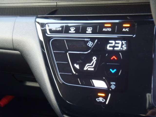 ハイウェイスター X 衝突軽減ブレーキ 車線逸脱警報 踏み間違い防止 9インチメモリーナビゲーション 地デジフルセグTV バックカメラ LEDライト オートライト 14インチアルミホイール ETC インテリジェントキー(8枚目)