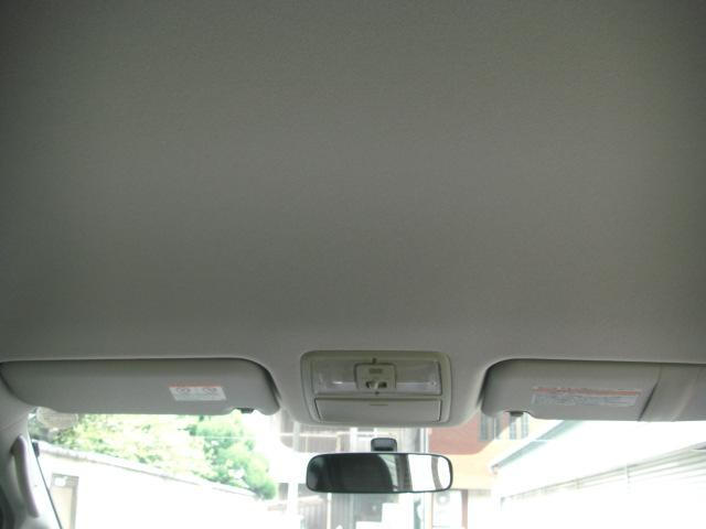S 両側パワースライド・サイドリフトアップシート・DVDナビ・TV(23枚目)