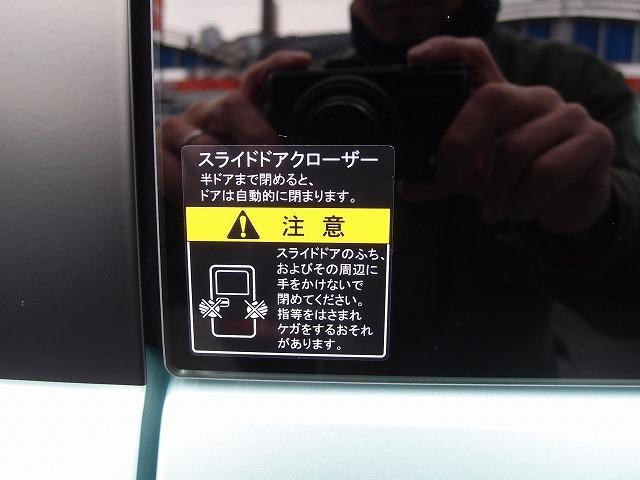 車椅子移動車左右分割式リヤシート付プッシュスタートオートAC(14枚目)