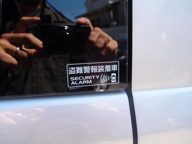 スローパーリヤシート付電動ウィンチ リヤヒーターキーレスキー(17枚目)