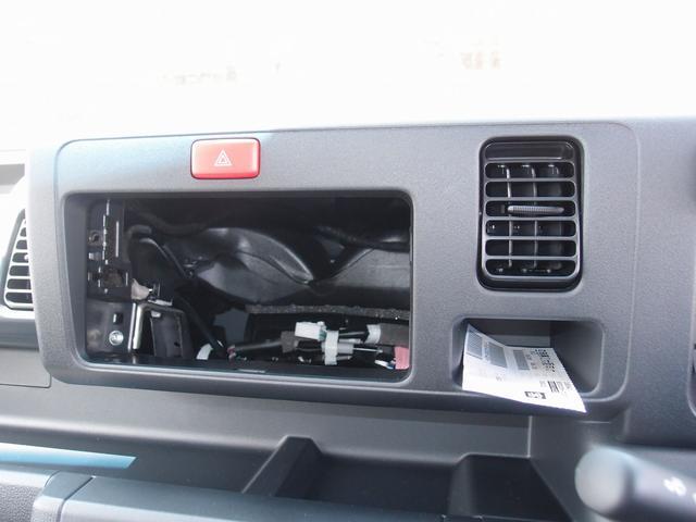 エクストラSAIIIt パワーウィンドウ4速AT LEDヘッドライト ABSメッキグリル バックソナー 前後方誤発進抑制制御機能 キーレス スモークガラス(52枚目)