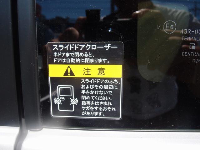 スズキ エブリイワゴン JPターボ ワンセグナビETCイージークロージャー禁煙車