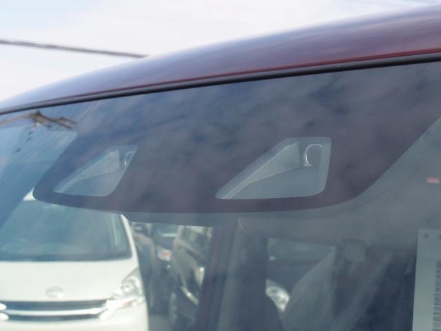 ハイブリッドMV前後ブレーキLEDヘッド両側電動ドア 全方位(15枚目)