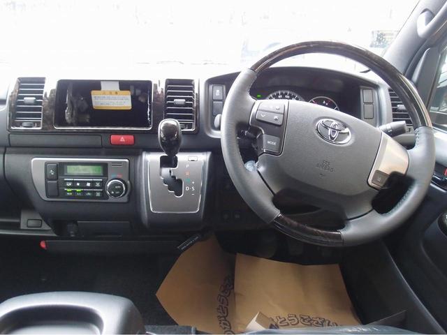スーパGLダークプライムII 4WDセーフティセンス両側電動(2枚目)