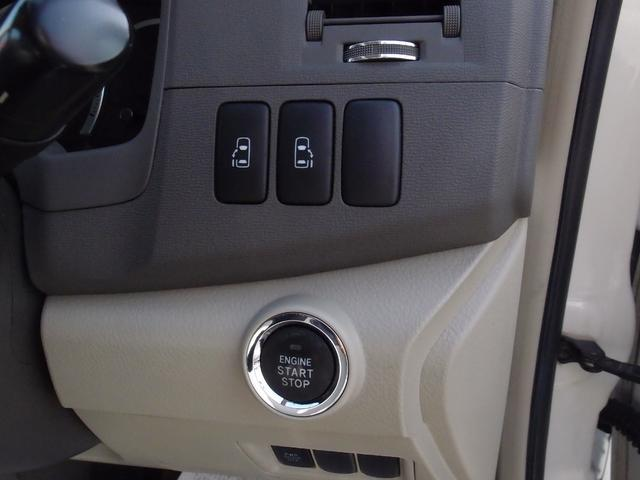 プラタナリミテッド 後期型 プッシュスタート 純正フルセグHDDナビ ETC バックカメラ 両側電動スライドドア HIDヘッドライト フルエアロ 16インチAW ウィンカードアミラー パドルシフト 禁煙ワンオーナー(55枚目)
