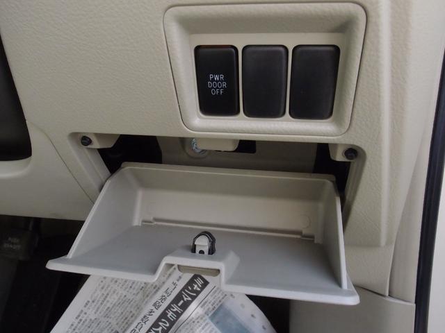 プラタナリミテッド 後期型 プッシュスタート 純正フルセグHDDナビ ETC バックカメラ 両側電動スライドドア HIDヘッドライト フルエアロ 16インチAW ウィンカードアミラー パドルシフト 禁煙ワンオーナー(56枚目)