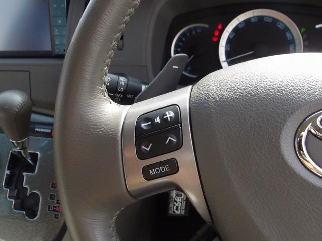 プラタナリミテッド 後期型 プッシュスタート 純正フルセグHDDナビ ETC バックカメラ 両側電動スライドドア HIDヘッドライト フルエアロ 16インチAW ウィンカードアミラー パドルシフト 禁煙ワンオーナー(62枚目)