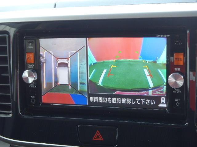 日産 デイズルークス HS-X Gパッケージ メモリーナビTV