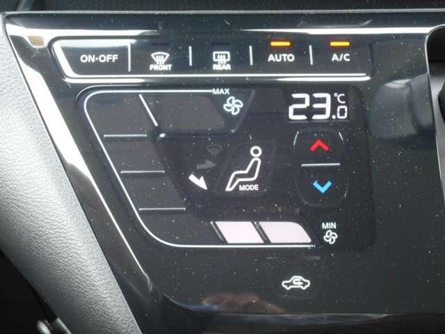 オートエアコンは、お好みの温度に設定すれば、自動で室内の温度を調整してくれちゃいます♪付いていると嬉しい機能の1つですよ☆