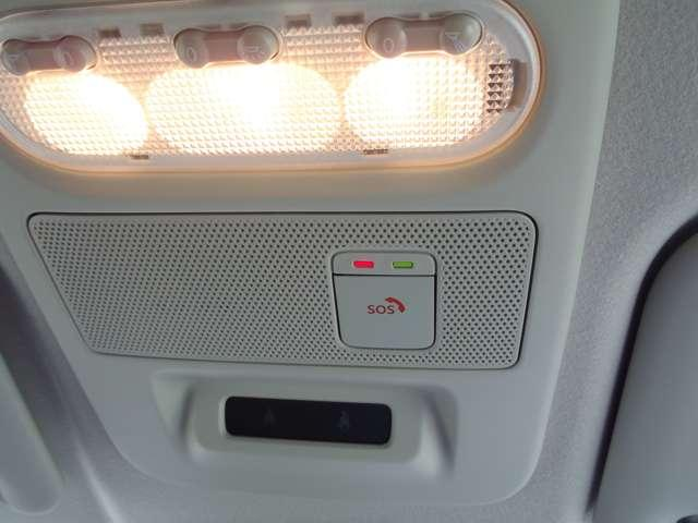 ハイウェイスターGターボ プロパイロット エディション ナビTV 禁煙 LEDライト  ETC  インテリキー 全周囲 衝突被害軽減ブレーキ付 ワンオーナ AW 前後ドラレコ アラウンドビューモニター(8枚目)