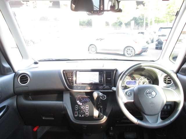 660 ハイウェイスターX Gパッケージ 全カメラ キーレス ナビTV 1オーナー CD LED ドラレコ スマートキー ETC メモリーナビ 盗難防止システム アイドリングストップ ABS AW 両側パワスラドア(4枚目)
