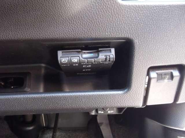 660 ハイウェイスターX Gパッケージ 全カメラ キーレス ナビTV 1オーナー CD LED ドラレコ スマートキー ETC メモリーナビ 盗難防止システム アイドリングストップ ABS AW 両側パワスラドア(9枚目)