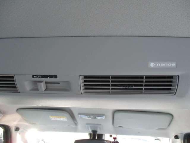 660 ハイウェイスターX Gパッケージ 全カメラ キーレス ナビTV 1オーナー CD LED ドラレコ スマートキー ETC メモリーナビ 盗難防止システム アイドリングストップ ABS AW 両側パワスラドア(15枚目)