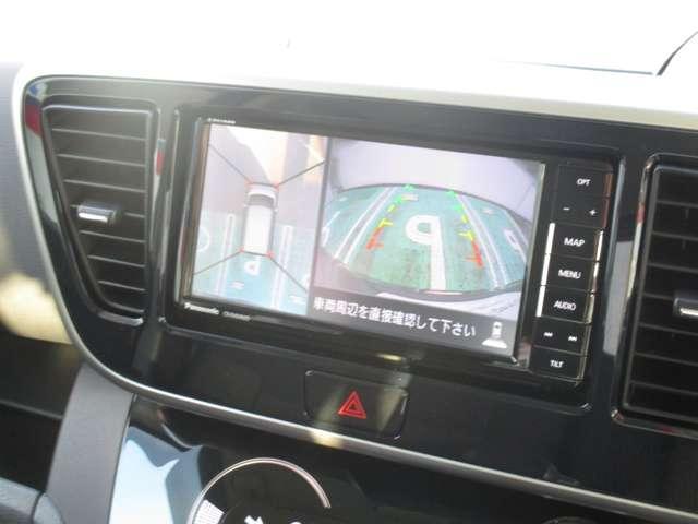 660 ハイウェイスターX Gパッケージ 全カメラ キーレス ナビTV 1オーナー CD LED ドラレコ スマートキー ETC メモリーナビ 盗難防止システム アイドリングストップ ABS AW 両側パワスラドア(18枚目)