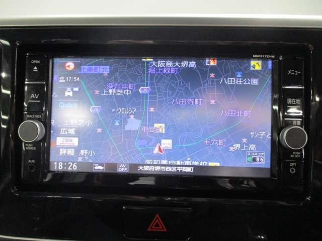660 X アラウンドビューM ナビTV スマートキー アラウンドビューモンター  WエアB ABS ドラレコ オートエアコン   パワーウインドウ(5枚目)