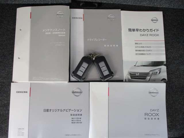 660 X アラウンドビューM ナビTV スマートキー アラウンドビューモンター  WエアB ABS ドラレコ オートエアコン   パワーウインドウ(11枚目)
