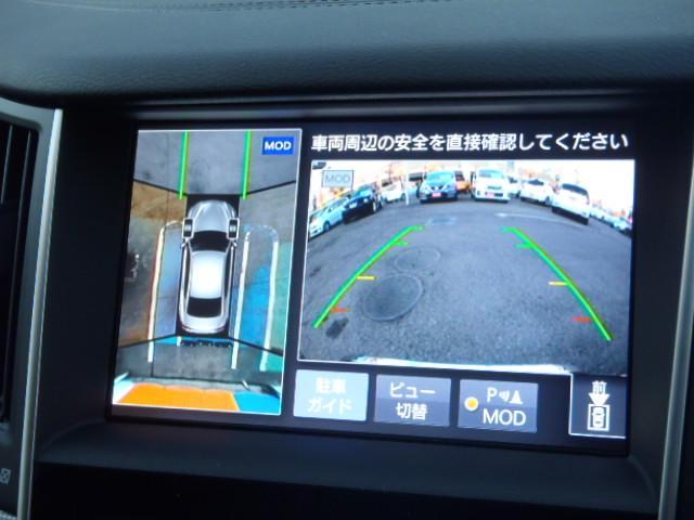 空の上から見下ろすように車の全周囲がモニターに表示されます。駐車が苦手な方でも安全に駐車が可能です