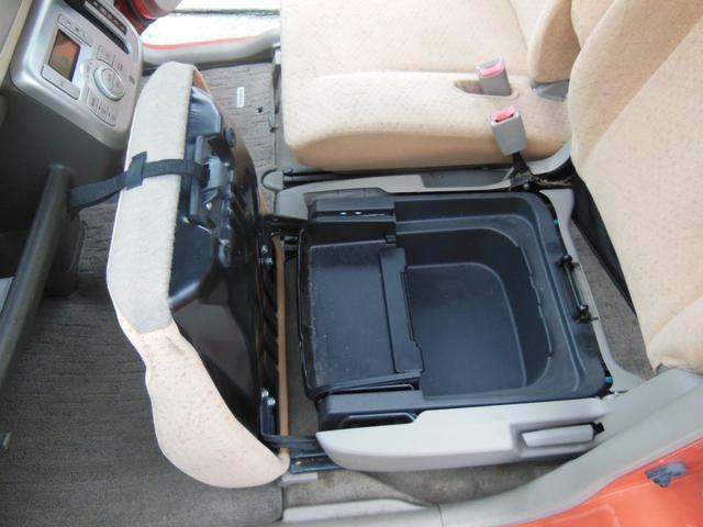 日産 モコ E スマートキー フルフラット ABS 車検整備付き