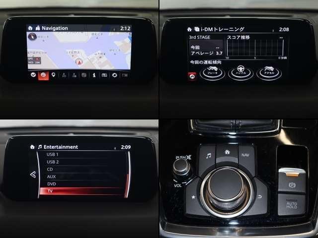 2.2 XD Lパッケージ ディーゼルターボ 4WD マツダ認定中古車 サポカー 衝突被害軽減ブレーキ マツダコネクトメモリーナビ 360度カメラ BOSEサウンド ETC 6人乗り3列シート(5枚目)