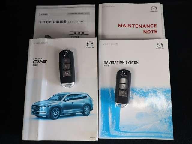 2.2 XD Lパッケージ ディーゼルターボ 4WD マツダ認定中古車 サポカー 衝突被害軽減ブレーキ マツダコネクトメモリーナビ 360度カメラ BOSEサウンド ETC 6人乗り3列シート(20枚目)