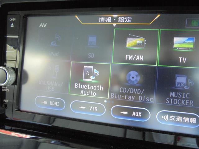 日産 デイズルークス X メモリーナビ&フルセグTV アラウンドビューモニター