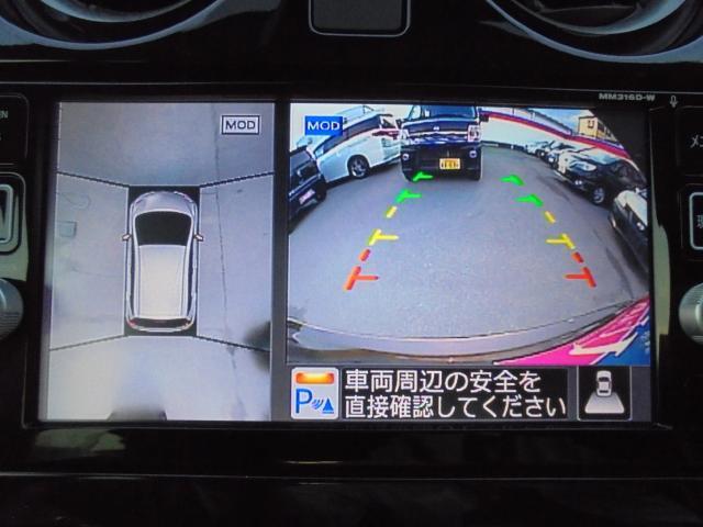 e-POWER X  エマージェンシーブレーキ 全方位カメラ(5枚目)