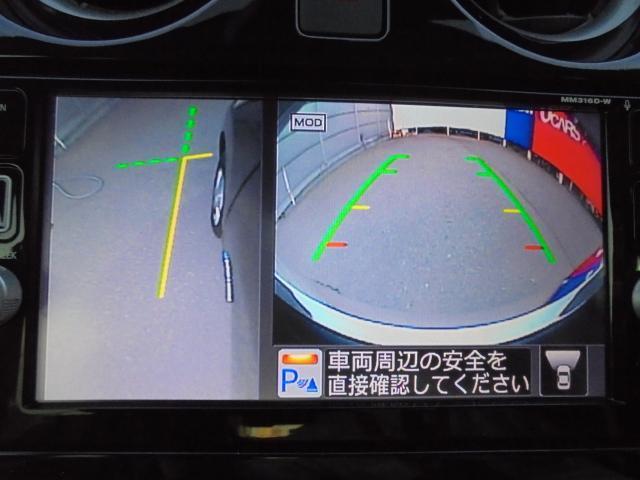 e-POWER X  エマージェンシーブレーキ 全方位カメラ(6枚目)