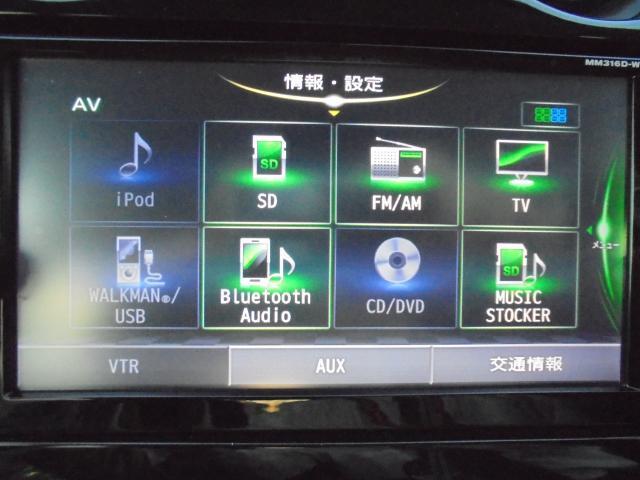e-POWER X  エマージェンシーブレーキ 全方位カメラ(7枚目)