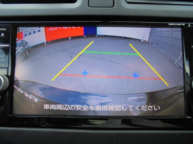 X Vセレクション メモリーナビゲーション バックカメラ(5枚目)
