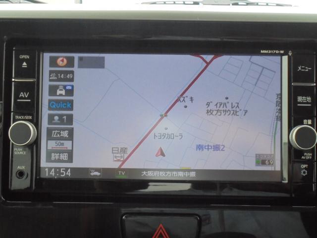 ハイウェイスターX Vセレクション 両側電動スライドドア(5枚目)