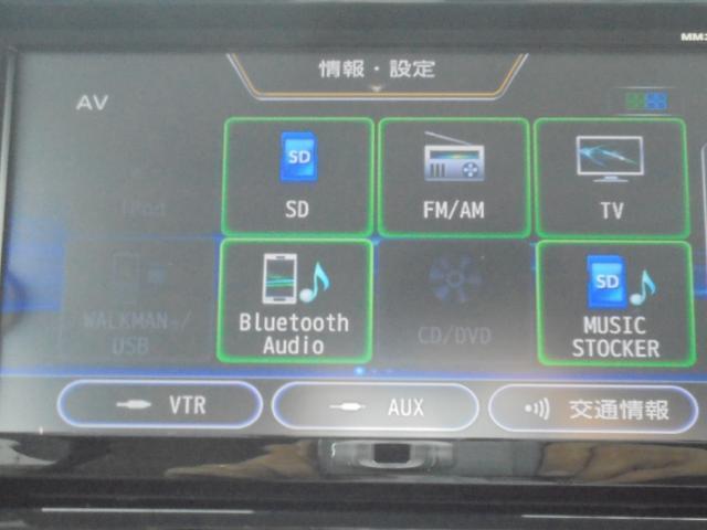 ハイウェイスターX Vセレクション 両側電動スライドドア(8枚目)