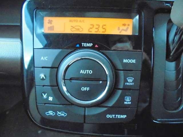 温度設定のみで、快適な室内環境を提供してくれる、オートエアコン!!