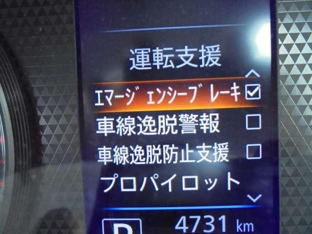 ハイウェイスター Gターボプロパイロットエディション 9インチナビ アラウンドビューモニター(8枚目)