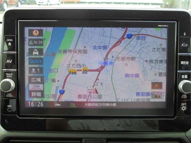ハイウェイスター X 衝突軽減ブレーキ アラウンドビューモニター(3枚目)