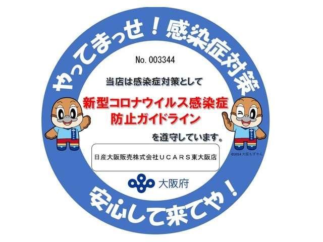 ハイウェイスター X 衝突軽減ブレーキ アラウンドビューモニター(20枚目)