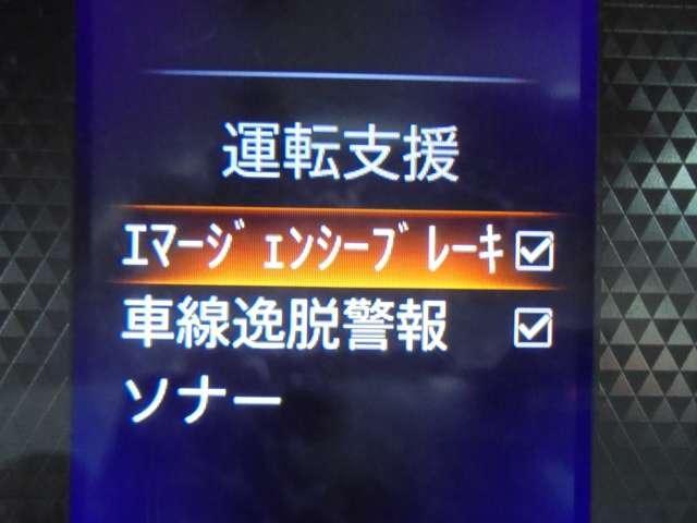 660 ハイウェイスターX 衝突軽減ブレーキ オーディオレス(4枚目)