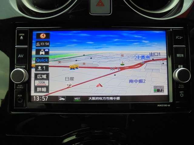 X DIG-S 衝突軽減ブレーキ アラウンドビューモニター メモリーナビ フルセグTV ブルートゥース 踏み間違い防止 車線逸脱警報  LEDライト ETC(4枚目)