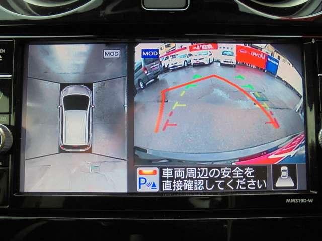 X DIG-S 衝突軽減ブレーキ アラウンドビューモニター メモリーナビ フルセグTV ブルートゥース 踏み間違い防止 車線逸脱警報  LEDライト ETC(5枚目)