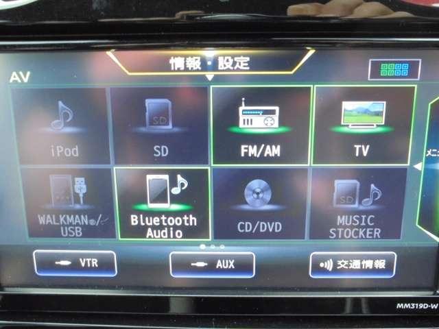 X DIG-S 衝突軽減ブレーキ アラウンドビューモニター メモリーナビ フルセグTV ブルートゥース 踏み間違い防止 車線逸脱警報  LEDライト ETC(6枚目)