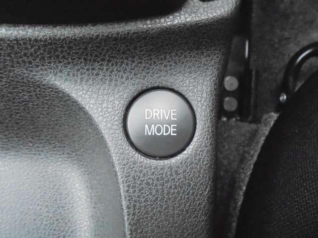 e-POWER X インテリジェントクルーズコントロール メモリーナビ フルセグTV バックカメラ エマージェンシーブレーキ 踏み間違い防止 ドラレコ ETC LEDライト オートエアコン(5枚目)
