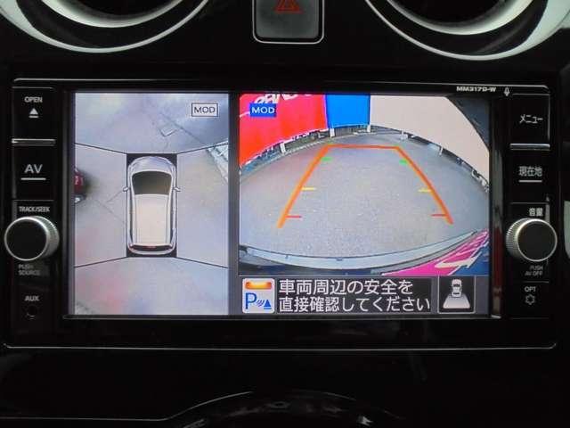 e-POWER X インテリジェントクルーズコントロール メモリーナビ フルセグTV バックカメラ エマージェンシーブレーキ 踏み間違い防止 ドラレコ ETC LEDライト オートエアコン(9枚目)