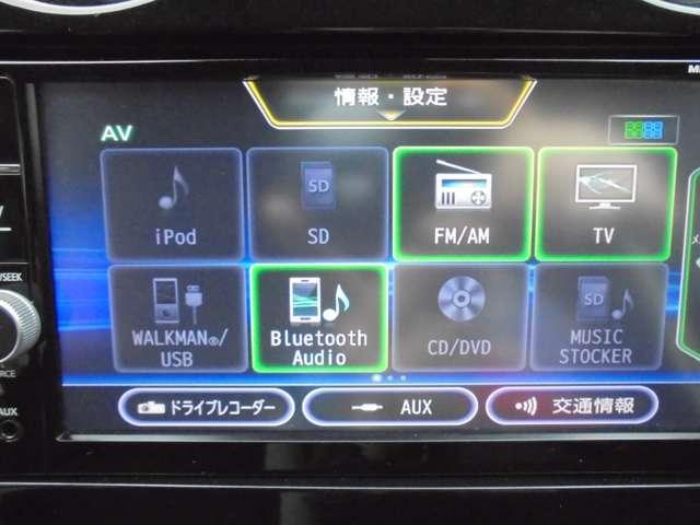 e-POWER X インテリジェントクルーズコントロール メモリーナビ フルセグTV バックカメラ エマージェンシーブレーキ 踏み間違い防止 ドラレコ ETC LEDライト オートエアコン(11枚目)