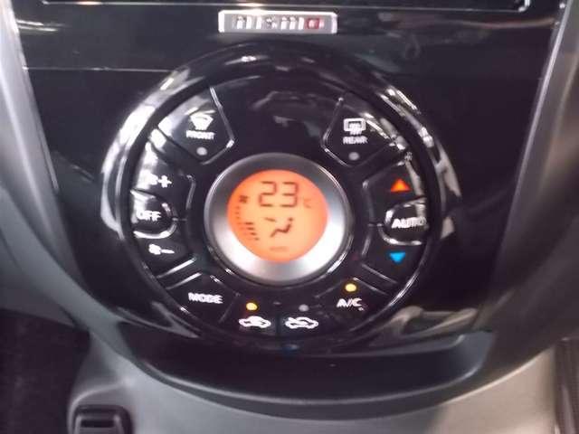 e-POWER NISMO エマージェンシーブレーキ 踏み間違い防止 アラウンドビューモニター メモリーナビ TV LEDライト インテリキー ETC ドラレコ(12枚目)