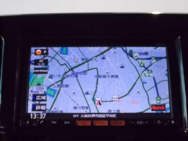 X メモリーナビ ワンセグTV バックカメラ ETC ドラレコ オートエアコン インテリキー(5枚目)