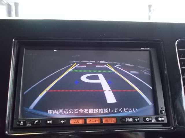 X メモリーナビ ワンセグTV バックカメラ ETC ドラレコ オートエアコン インテリキー(6枚目)