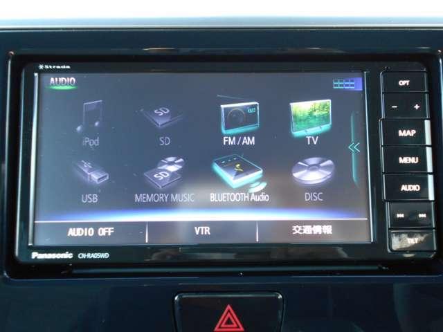 660 X パナソニック製ナビ 踏み間違い防止装置 エマージェンシーブレーキ アラウンドビューモニター オートエアコン(6枚目)